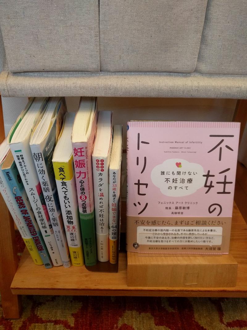 待合室の書籍棚