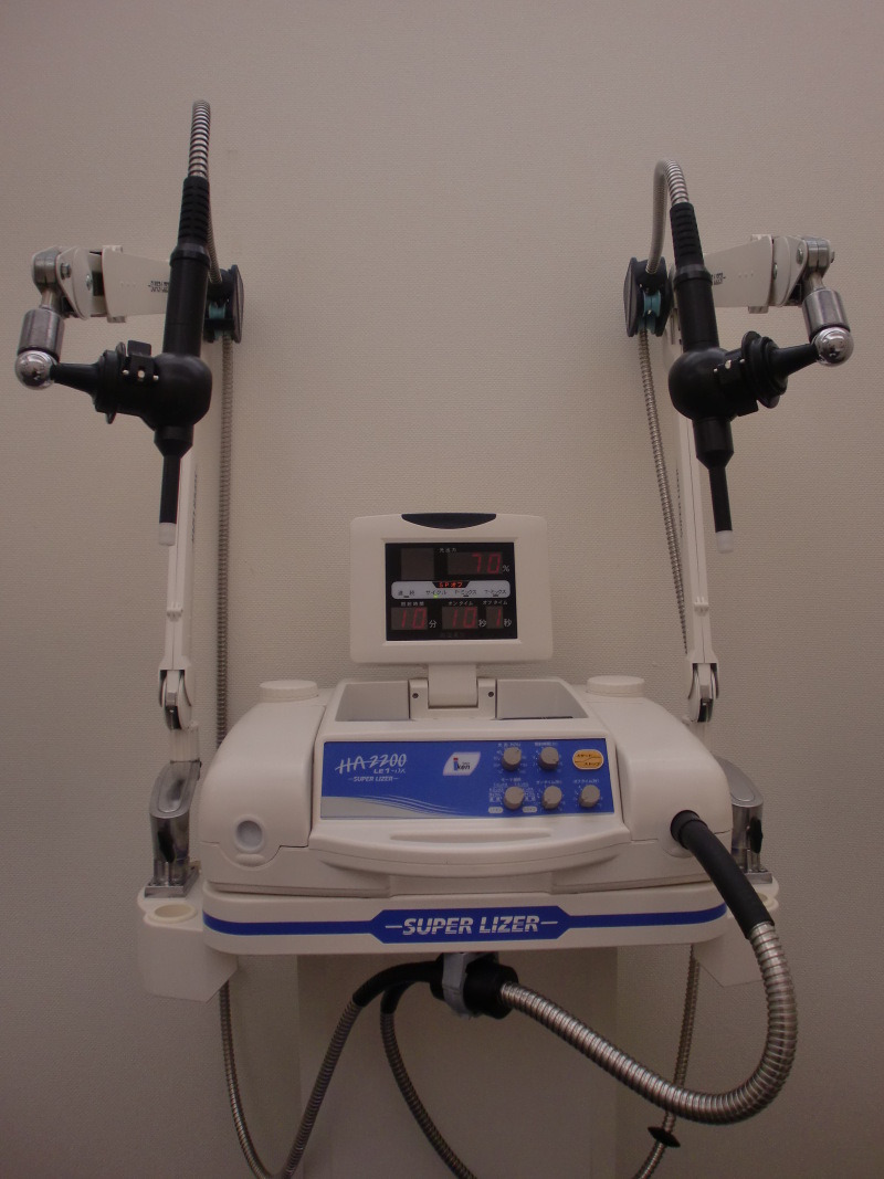 acura acupuncture clinic blog-super lizer